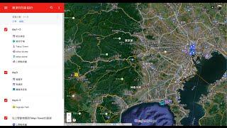原文出處:2分鐘學會用google map我的地圖(My Maps)安排自由行旅遊、行程路線規劃(map.google.com) http://wp.me/p73WNJ-2VT Just Go,出發去旅行-粉絲 ...