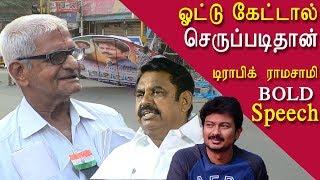 Video traffic ramaswamy bold speech on EPS tamil news, tamil live news, news in tamil redpix MP3, 3GP, MP4, WEBM, AVI, FLV Maret 2019