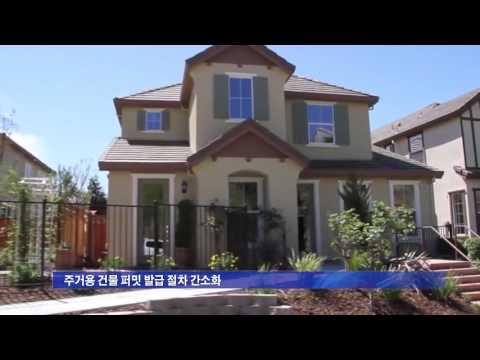2021년까지 주택 10만채 8.29.16 KBS America News
