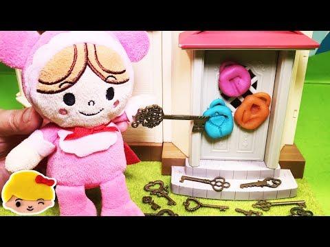 アンパンマン おもちゃ あかちゃんまんのおうちのカギがない! …