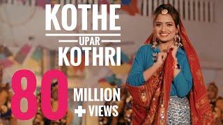 Video Kothe Upar Kothri   Ruchika Jangid   Cover Folk Song    New Haryanvi Songs Haryanavi 2019 download in MP3, 3GP, MP4, WEBM, AVI, FLV January 2017