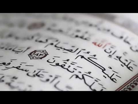 جاءكم رمضان شهر مبارك