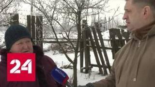 Новый год под обстрелом: жители села Молочное держат оборону