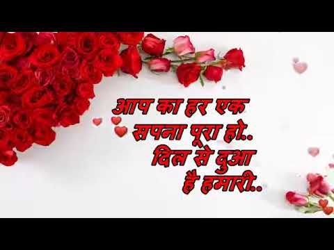 Good quotes - good night quotes,good night whatsaap video,ecards,quotes,best wishes, beautiful greetings