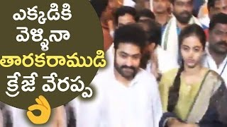 Watch Jr NTR & His Wife Lakshmi Pranathi Visits Tirumala ☛ Subscribe to our Youtube Channel - http://bit.ly/2o1XiNF Enjoy and stay connected with us!! ☛ Like...