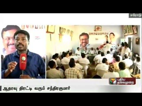 Makkal-DMDK-coordinator-Chandrakumar-meets-functionaries-of-alliance-parties
