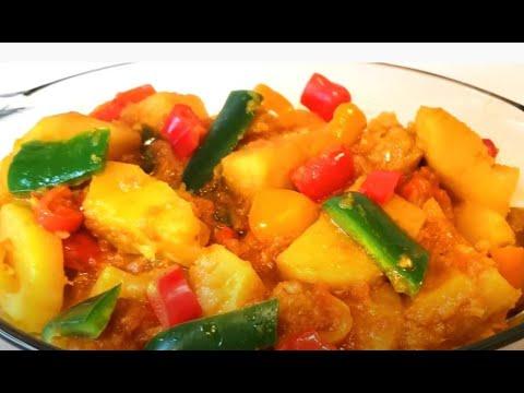Potato Ethiopian dish   የድንች አልጫ ወጥ   ALICHA POTATO DISH