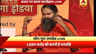 Jan Man Dhan Conclave: India will surely become cashless, says Baba Ramdev full download video download mp3 download music download