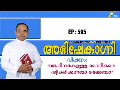 Abhishekagni I Episode 595