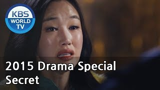 Video Secret | 비밀 [2015 Drama  Special / ENG / 2015.12.25] MP3, 3GP, MP4, WEBM, AVI, FLV Januari 2019