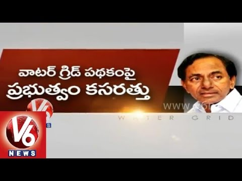 CM KCR focused to implement Telangana water grid scheme in state
