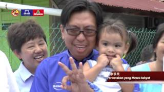 20170119 Gerakan Chinese New Year Open House Promo