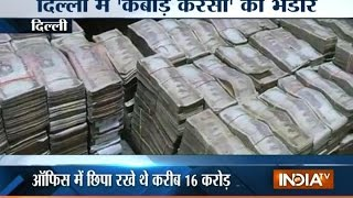 Old currency worth crore seized in Delhi and Vishakhapatnam