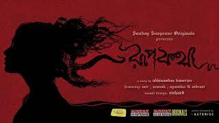 Nonton Sunday Suspense Originals   Episode 01    Roopkatha   Mirchi 98 3 Film Subtitle Indonesia Streaming Movie Download