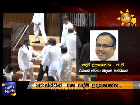 59 MPs accountable for violence in Parliament