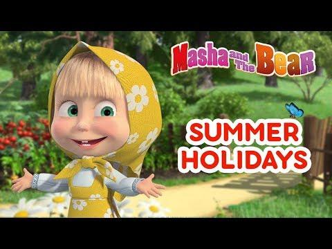 Masha And The Bear - 🌞🏖 Summer Holidays🏖🌞