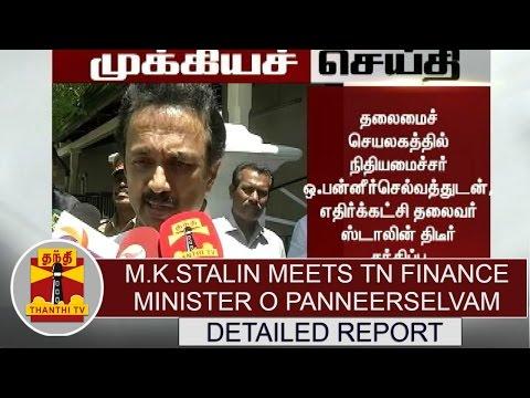 Opposition-leader-M-K-Stalin-Meets-O-Panneerselvam-at-Secretariat--Detailed-Report