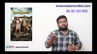 Video Gulaebaghavali review by prashanth MP3, 3GP, MP4, WEBM, AVI, FLV Maret 2018