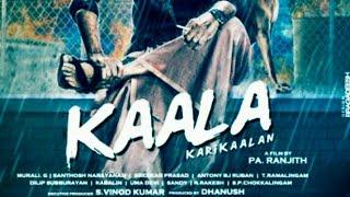 Jai Bhim  Jai Bhart Kala Movie Trailer  Kala Movie Trailer In Hindi