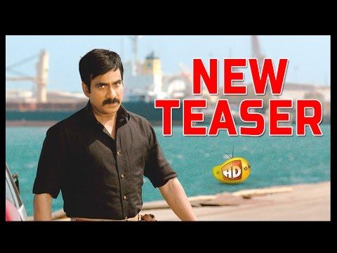 Power Latest Teaser - Ravi Teja, Hansika, Regina Cassandra, Brahmanandam
