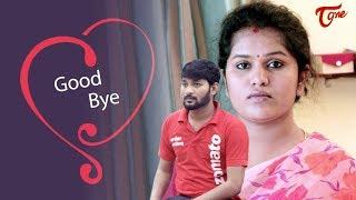 Good Bye | Latest Telugu Short Film 2020