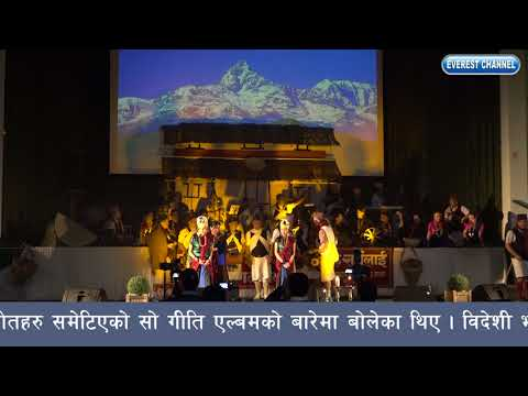 (Rodhi Sanjh  2018 lll रोधी साँझ २०१८ - Duration: 1 hour, 27 minutes.)