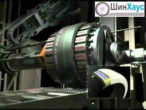 Видео №1 - Технология производства шин