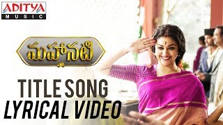 Mahanati Title  Song Lyrics from mahanati - Savitri