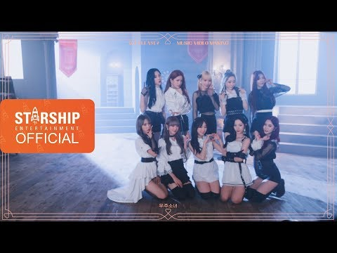 Video [Making Film] 우주소녀 (WJSN) - 부탁해(SAVE ME, SAVE YOU) download in MP3, 3GP, MP4, WEBM, AVI, FLV January 2017
