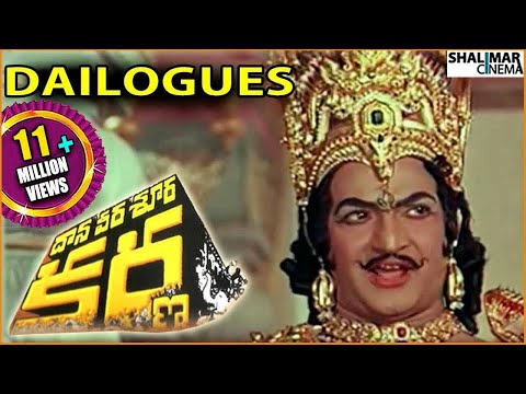 Video Sr.NTR Famous Dialogue From Daana Veera Soora Karna || NTR , Sharada , Saroja Devi download in MP3, 3GP, MP4, WEBM, AVI, FLV January 2017