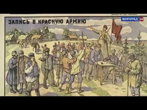 Воины интернационалисты Гражданской войны. Выпуск от 21.03.2017