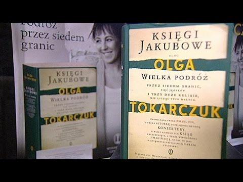 Πολωνία: Συγγραφέας δέχεται απειλές για τη ζωή της