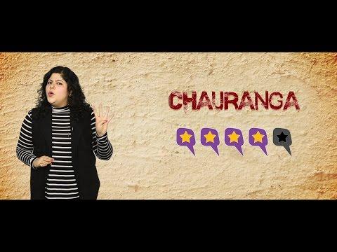 Chauranga Movie Review   रियल प्रॉब्लम्स से जूझते हुए रियल इंडिया की कहानी हैं चौरंगा