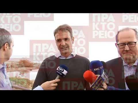 Περιοδεία του πρόεδρου της ΝΔ στην Κορινθία και τις πληγείσες περιοχές από την κακοκαιρία