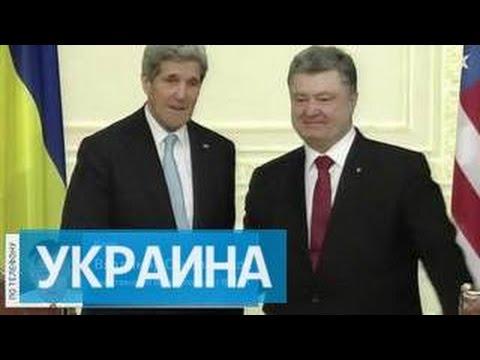 Визит Керри в Киев сопровождают протесты по ЖКХ (видео)