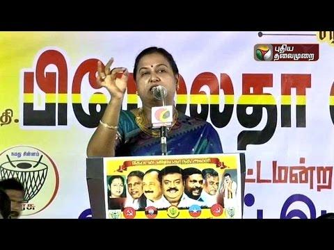 Vaakkala-Perumakkale-05-04-2016-Puthiyathalaimurai-TV