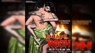 Rooh movie songs lyrics