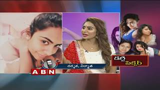 Video నేను చూపిస్తున్నా...ఆమె నల్లగా ఉన్న చూసారు ! | Sri Reddy about Top Actress MP3, 3GP, MP4, WEBM, AVI, FLV November 2018