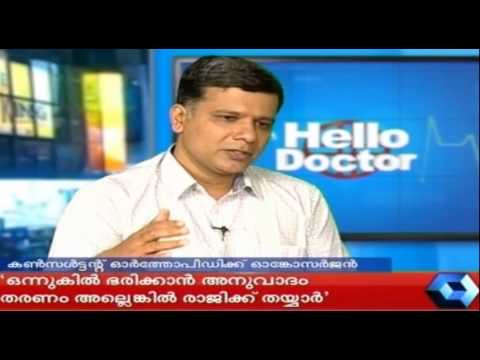 Hello Doctor 22 10 2014 P T 3 22 October 2014 05 PM