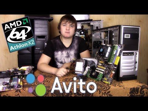 Собираю ПК на 2х ядерном AMD 939 - Комп для продажи на AVITO - Бомж ПК #31