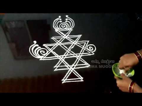 Video కుబేర ముగ్గు // how to draw kubera muggu / aiswarya kolam / aiswarya rangoli / kubera pooja muggulu download in MP3, 3GP, MP4, WEBM, AVI, FLV January 2017