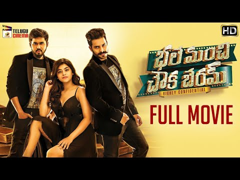 Bhale Manchi Chowka Beram 2019 Latest Telugu Full Movie HD | Naveed | Nookaraju | Yamini Bhaskar