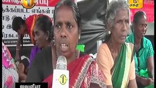 Shakthi Tv News 1st Tamil News - 16th March 2017