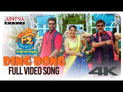 Ding Dong Full Video Song  F2 Video Songs  Venkatesh, Varun Tej, Tamannah, Mehreen
