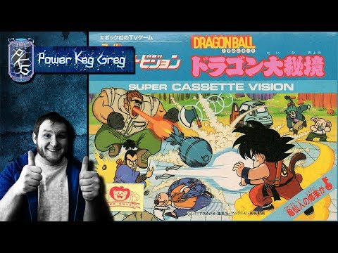 Dragon Ball: Dragon Daihikyou (Super Cassette Vision) Review