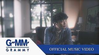 เป็นต่อ (OST. เป็นต่อ) - เบล สุพล【OFFICIAL MV】