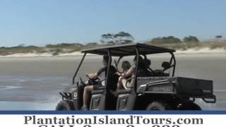 Plantation Island UTV Tours