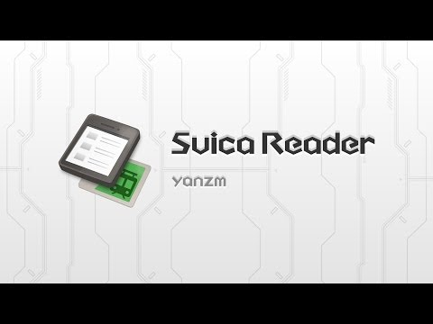Video of Suica Reader