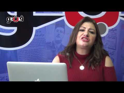 """فيديو  """"قتال وحرب عظيمة ومصير الأسد"""".. خبيرة أبراج مصرية تكشف عن أخطر 7 أيام في 2018"""