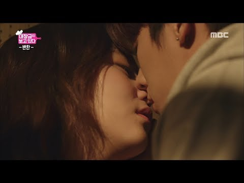 [Dae Jang Geum Is Watching] EP12,give one's first kiss 대장금이 보고있다 20181227